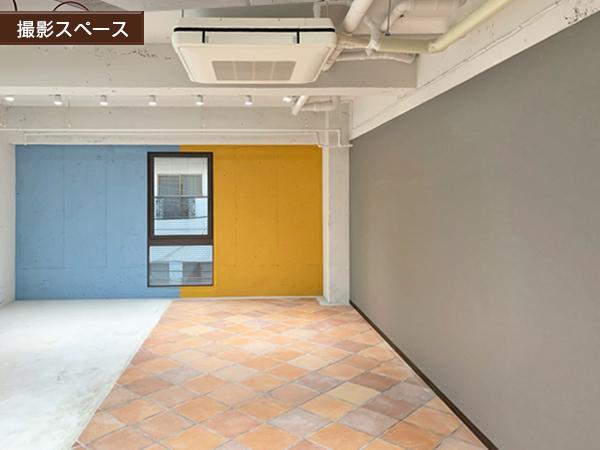 着物屋新店舗撮影スペース