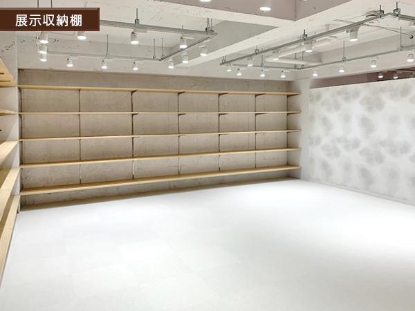 着物屋新店舗収納棚1