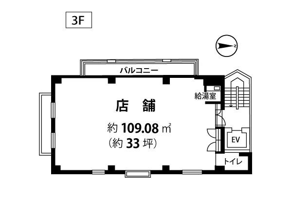 駅近!土屋第1ビル3階
